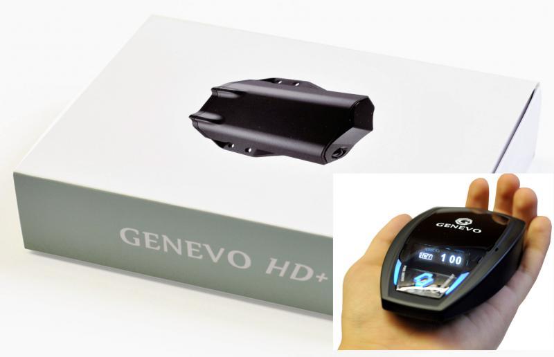 Radarwarner Ratgeber - Genevo GPS+ und HD2+ im Set (Radar- und POI-Warnung) vereinen Vorteile zweier Welten!